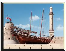 ОАЭ. Дубаи. Музей Дубаи