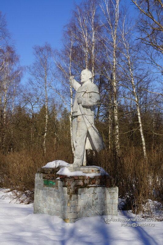Ленин в в/г Бутынь, Московская область