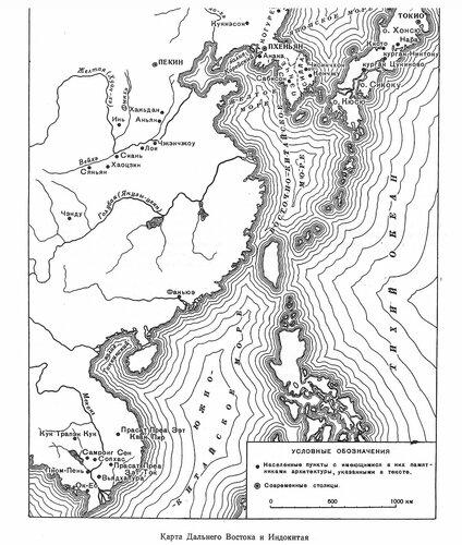 Карта Древнего востока и Индокитая