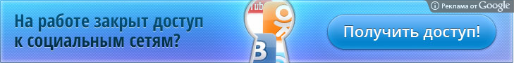 http://img-fotki.yandex.ru/get/6441/18026814.4b/0_7117c_a8beb03_XL.jpg