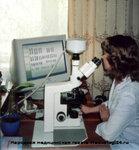 Красноярский краевой консультативно-диагностический центр медицинской генетики-1.jpg