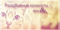 http://img-fotki.yandex.ru/get/6441/198668810.0/0_a5dc8_ac21cf71_orig