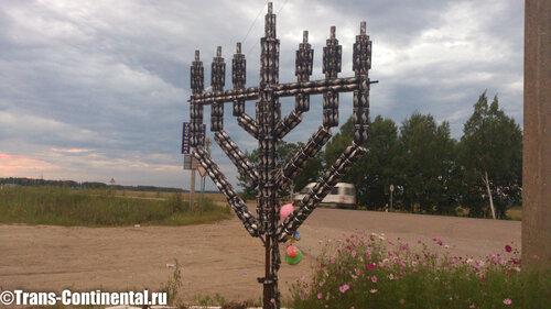 Семисвечник. Еврейская Автономная Область.