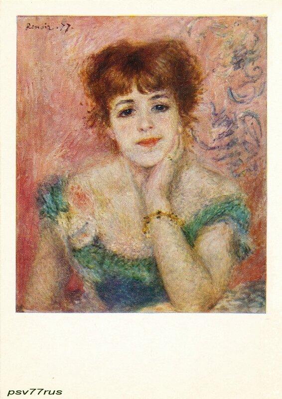 Портрет актрисы Жанны Самари. Пьер Огюст Ренуар (1841-1919). Французская школа.