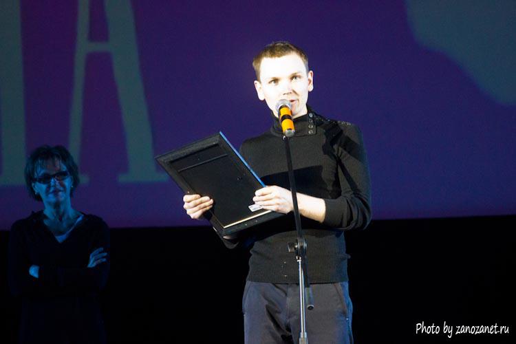 Тимофей Жалнин. Фильм F5. Церемония закрытия фестиваля Святая Анна 2013.
