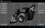 device-2013-04-16-164601.png