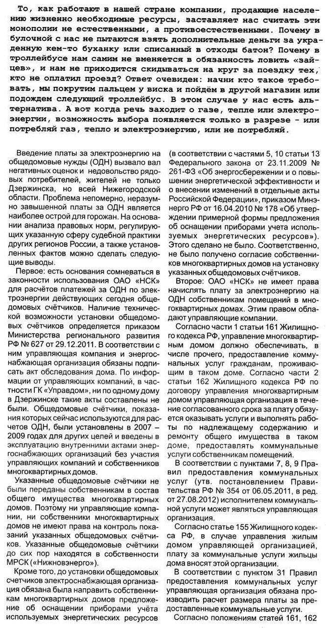 http://img-fotki.yandex.ru/get/6441/31713084.4/0_bdc21_7eab199c_XXXL.jpeg.jpg