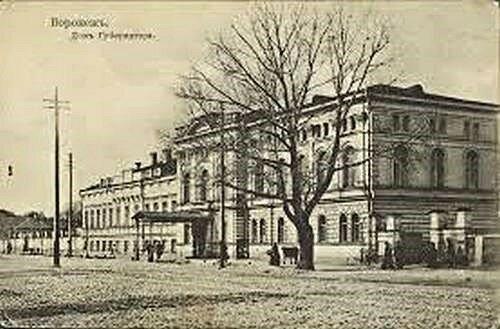 Дом Губернатора.