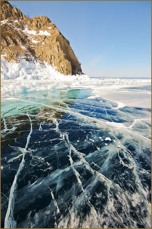 Лёд Хобоя