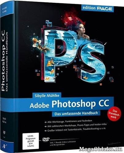 Adobe Photoshop CC 2015.1.2 [20160113.r.355] [x64] [15.06.2016] (2015) PC | RePack by JFK2005