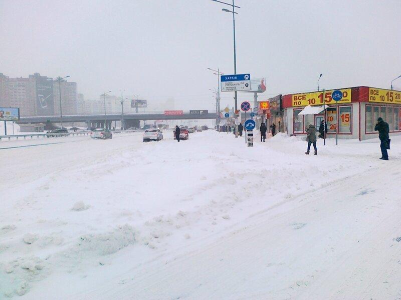 Район метро Харьколвская