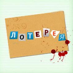 http://img-fotki.yandex.ru/get/6441/44140293.a/0_9fe66_e16c8c5d_M.jpeg.jpg
