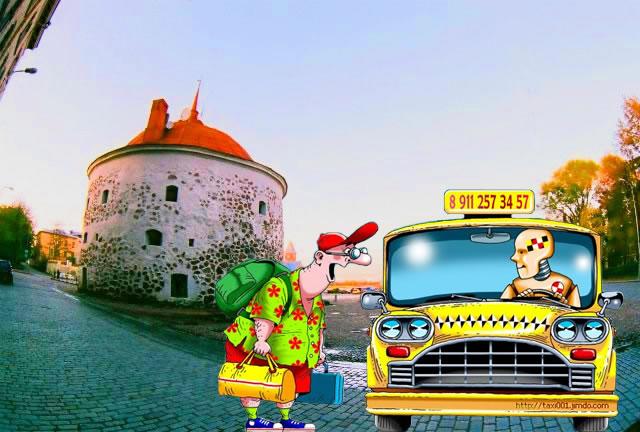 Выборг : Такси Выборга Taksi 001