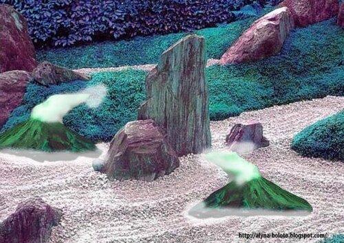 Сад вулканов