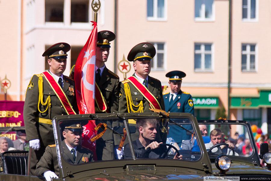 День Победы в Саранске. Знамя