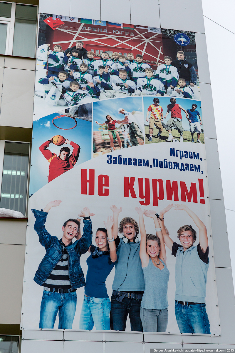 Детская поликлиника в Сургуте