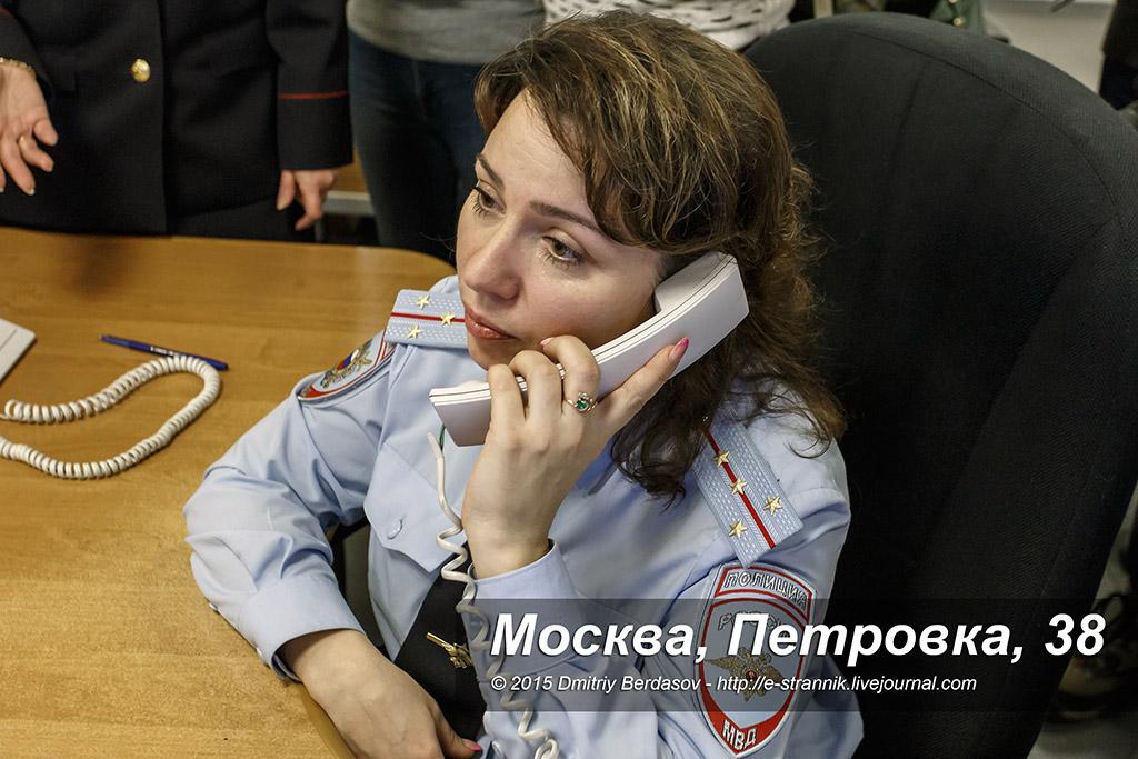 Москва, Петровка, 38