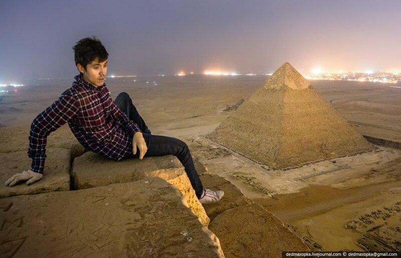 на вершине пирамиды Хеопса