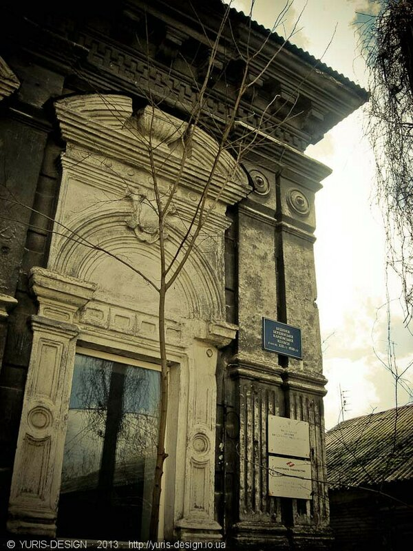архитектура Бердянска фото