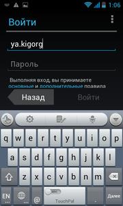 Alcatel OT-992D, скриншот