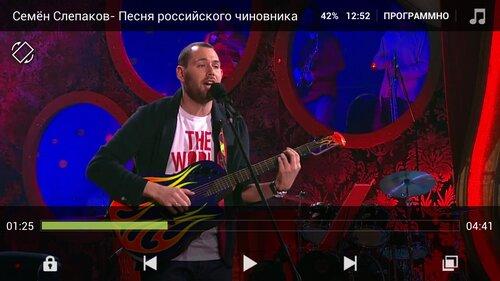 СЕМЁН СЛЕПАКОВ ПЕСНЯ РОССИЙСКОГО ЧИНОВНИКА ВИДЕО СКАЧАТЬ БЕСПЛАТНО