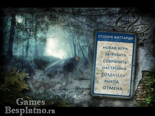 Baron Wittard: Nemesis of Ragnarok / Утопия Виттарда