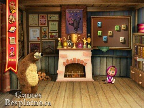 Маша и Медведь. Подготовка к школе