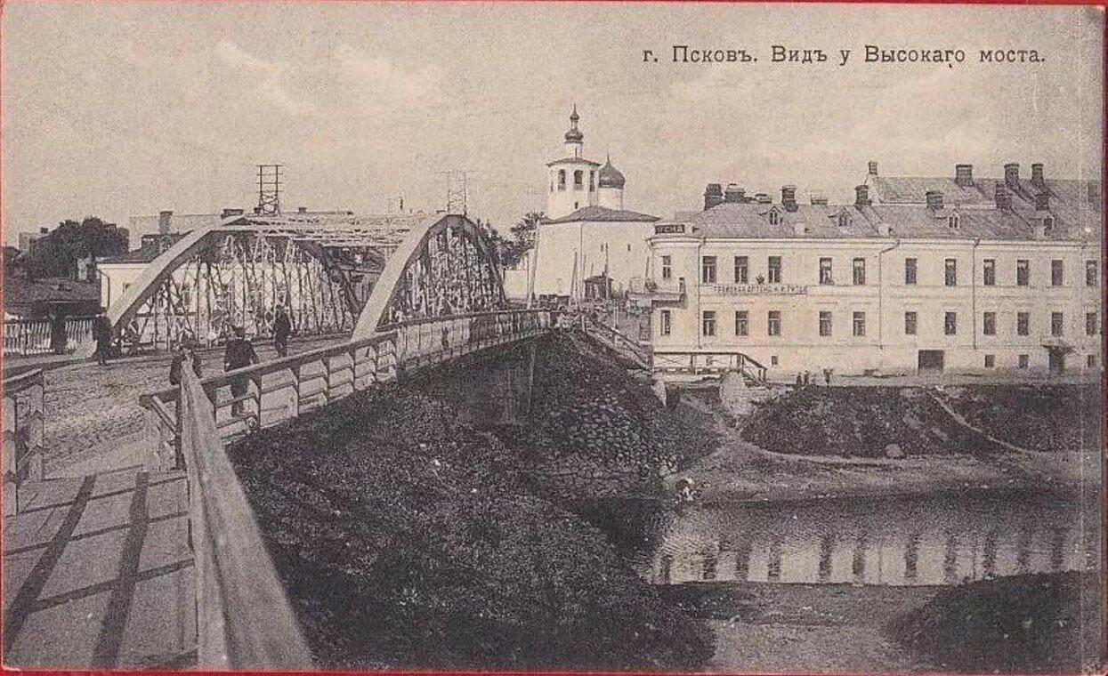 Вид у Высокого Моста