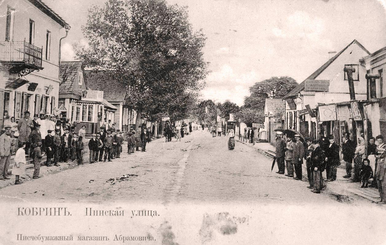 Пинская улица