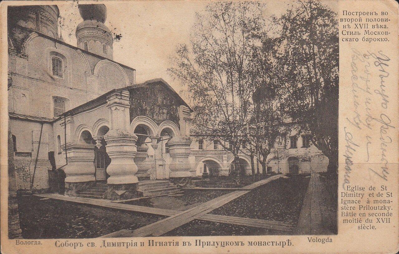 Собор Св. Дмитрия и Игнатия в Прилуцком монастыре