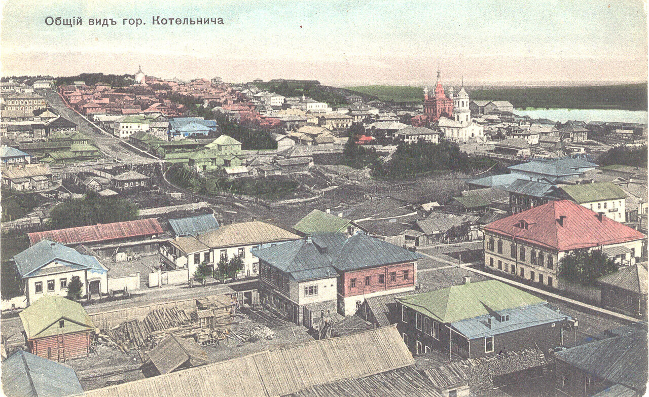 Общий вид города Котельнич
