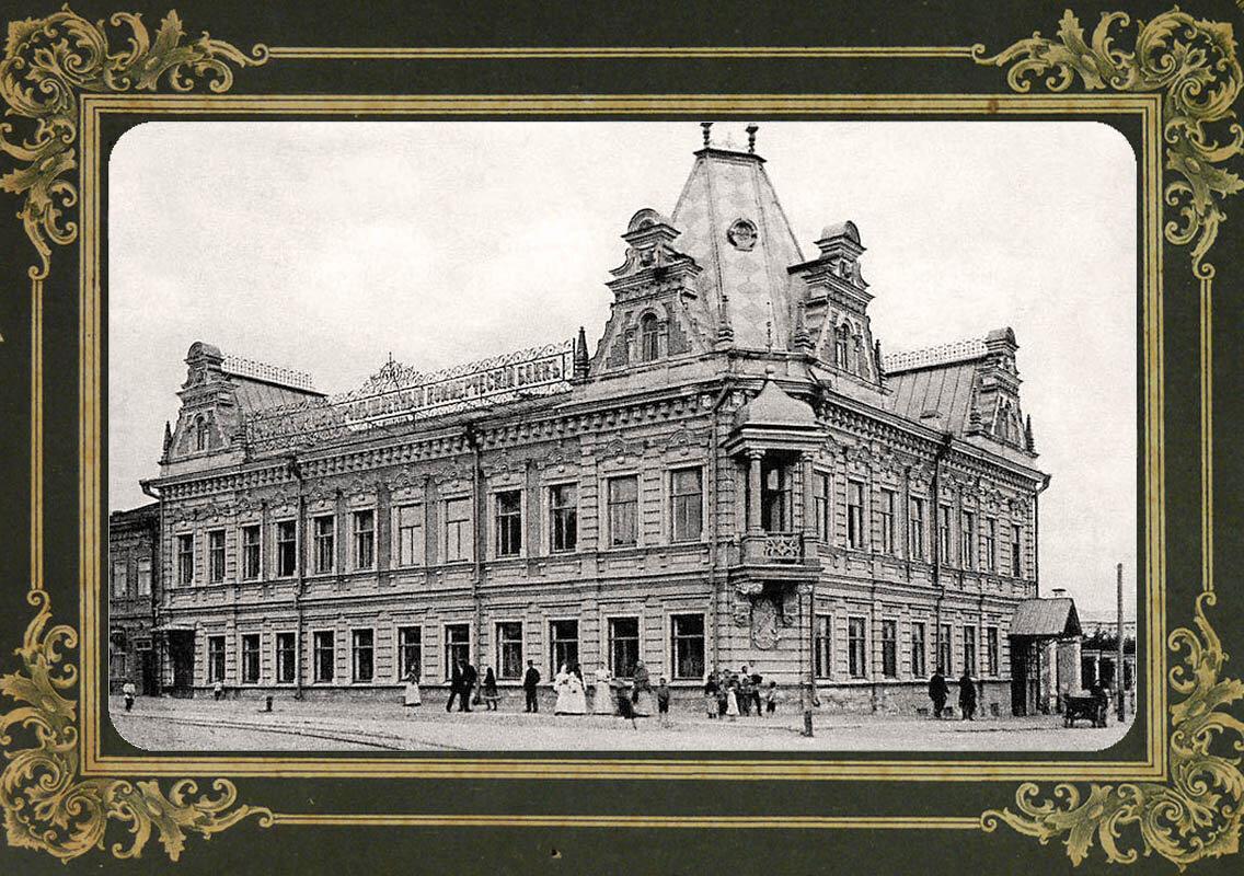 94. Русскiй Торгово-Промышленный Банкъ