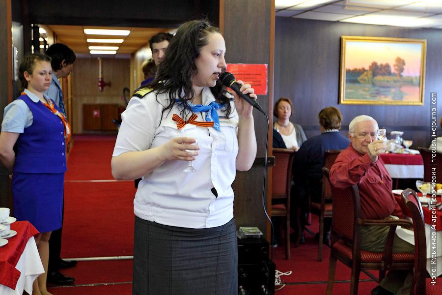 Торжественная речь Натальи Александровны (директора круиза)