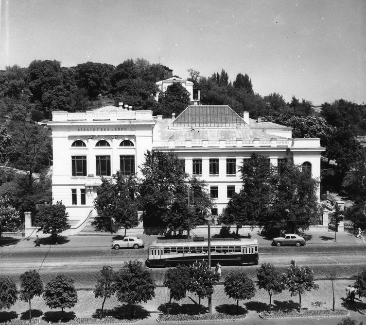 1953. Республиканская библиотека им. КПСС (ныне Парламентская библиотека Украины)