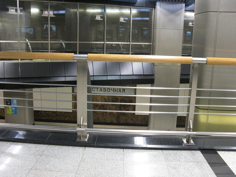 Станция м. Выставочная, 2 ярус.
