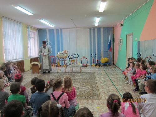 Освящение Детского сада компенсирующего вида №18 г. Мытищи