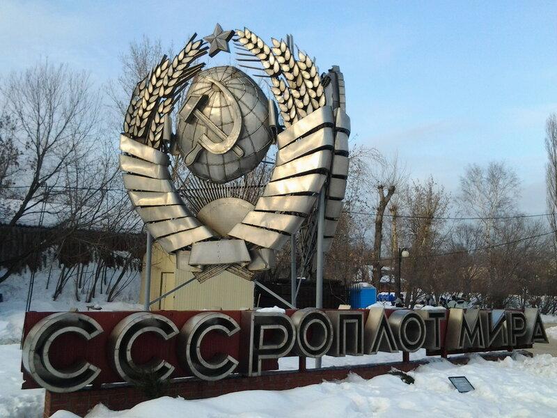 Памятник тоталиторизма