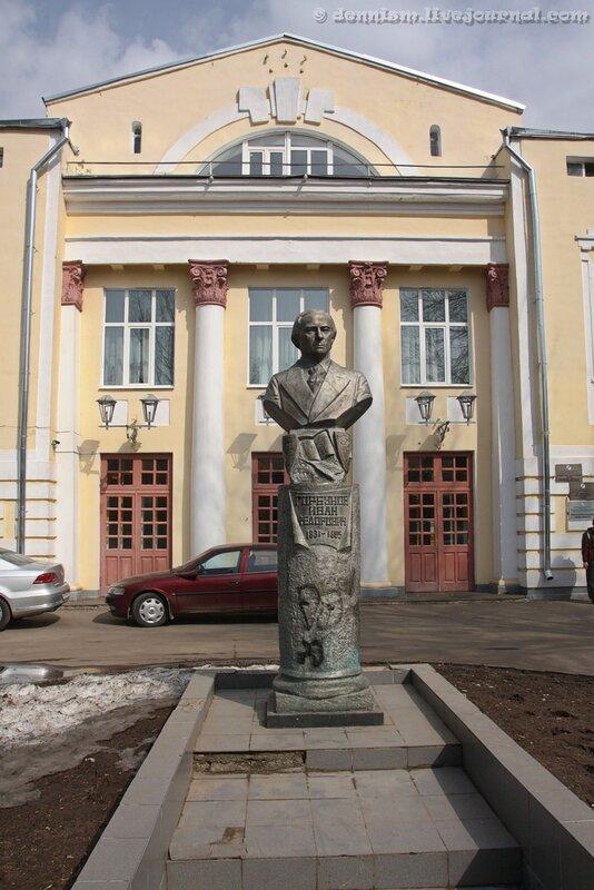 Ивантеевка. Памятник И.Ф.Горбунову перед клубом 1 Мая.