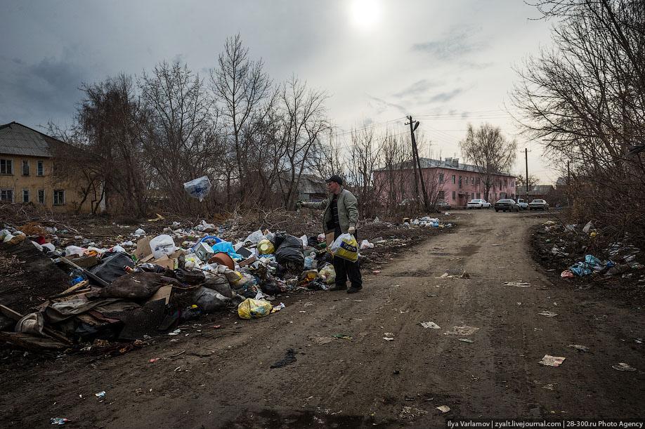 В Госдуме пугают украинцев ответными визами - Цензор.НЕТ 6930