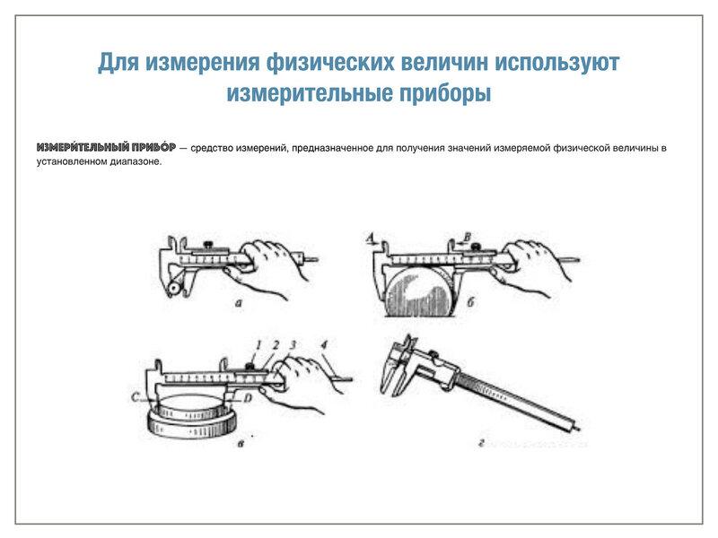 https://img-fotki.yandex.ru/get/6442/158289418.22c/0_135828_28b68ef8_XL.jpg