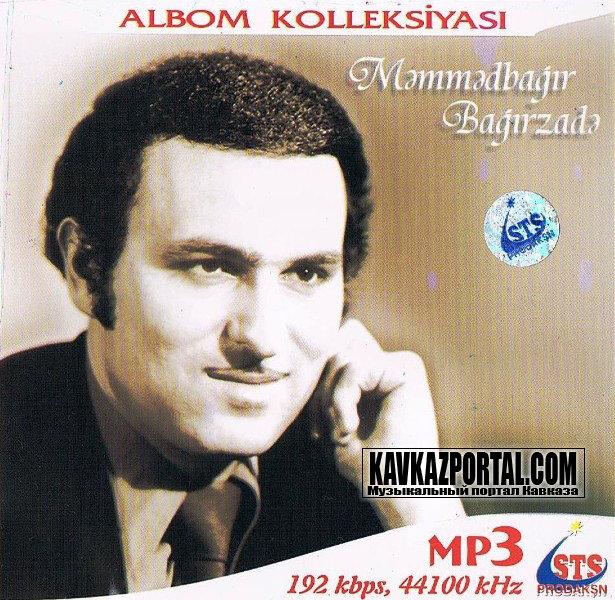 Азербайджанские Песни скачать музыку бесплатно и слушать