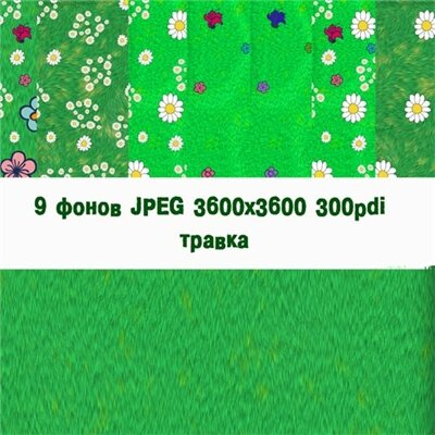 http://img-fotki.yandex.ru/get/6442/160878850.d23/0_bb80d_335ac1d0_L.jpg