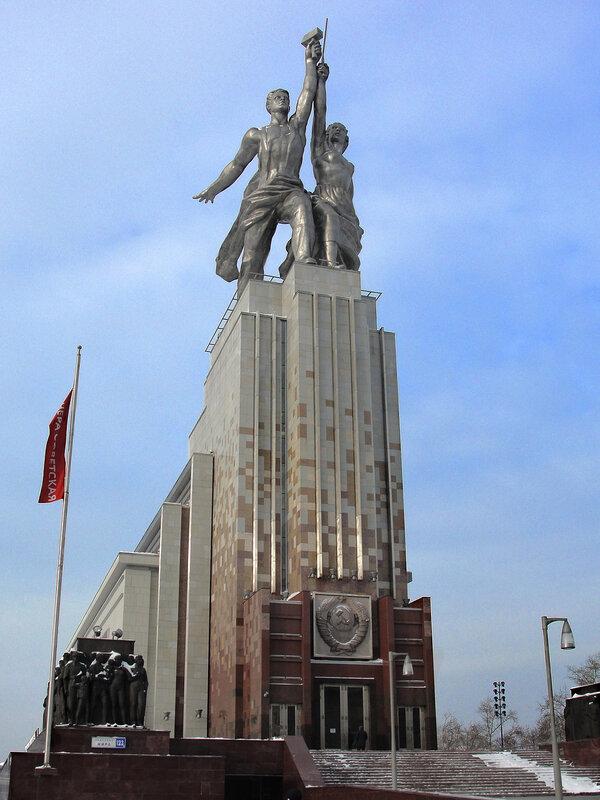 Идеал и символ советской эпохи..jpg