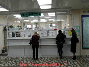 Гор. поликлиника №14 Сов. р-на г.Красноярска,  Воронова, стр. 35г- регистратура.