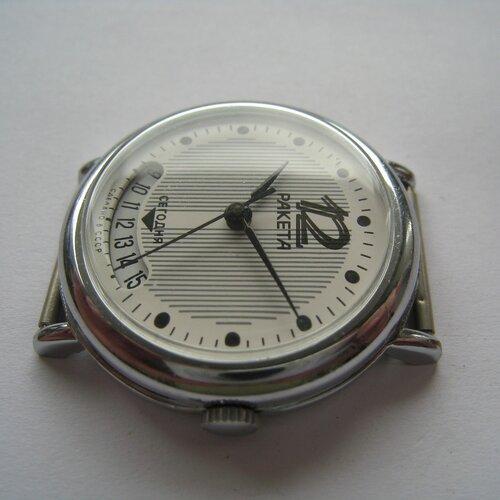 [Vends] RAKETA Open Calendar USSR RUSSIAN MECHANICAL 2614.H SOVIET 0_ac022_7324993d_L