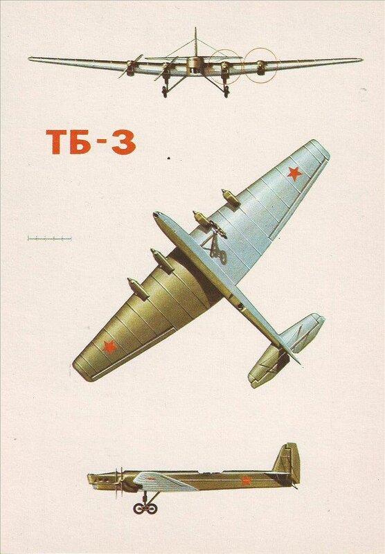 Набор открыток самолеты