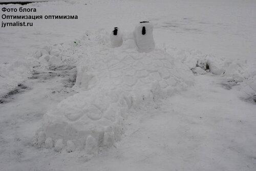 снежные фигуры в центре луганска фото блогер jyrnalist оптимизмация оптимизма