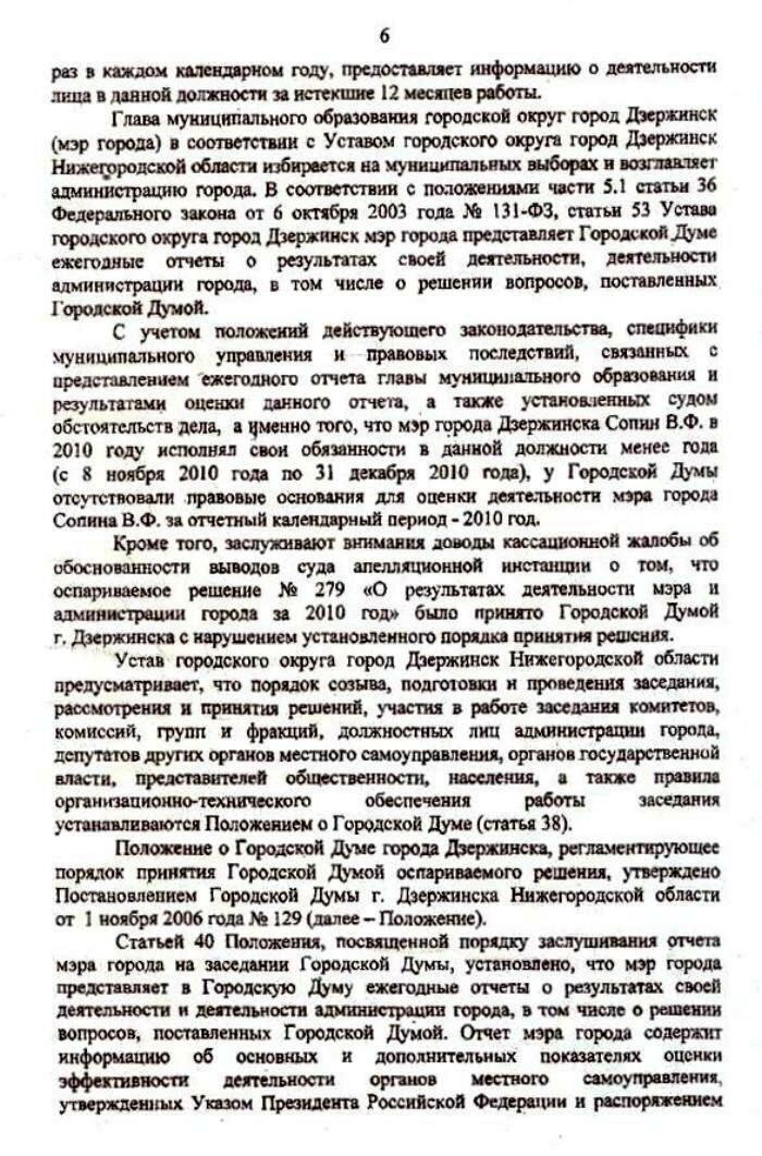 http://img-fotki.yandex.ru/get/6442/31713084.4/0_bf190_18d64a7d_XXXL.jpg.jpg