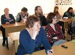 Городской семинар для учителей русского языка и литературы ОУ города Хабаровска
