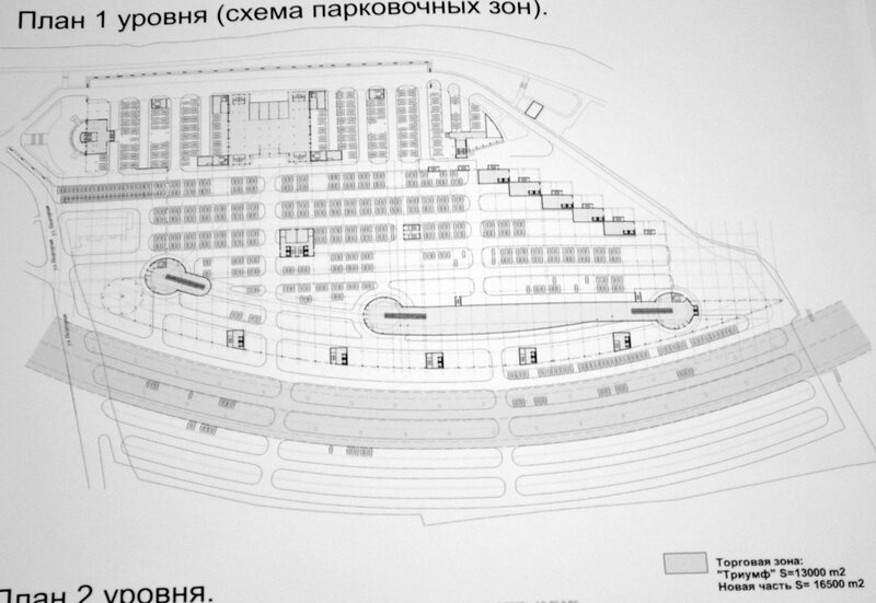 "проект 2-й очереди ""Триумфа"""
